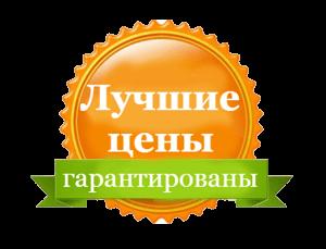 Междугороднее такси ТУР - гарантия лучшей цены
