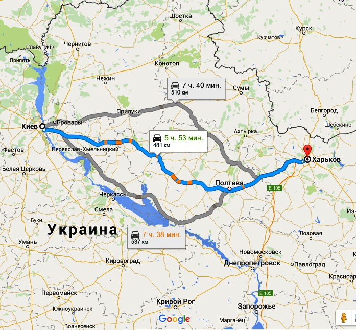 Киев Харьков