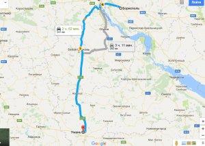 taksi-borispol-uman-241km