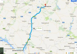 taksi-dnepr-kharkov-218km