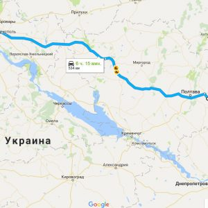 taksi-dnepr-kiev-534km