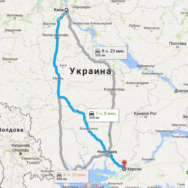 taksi-kiev-kherson-550km