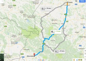 taksi-lvov-mukachevo-229km