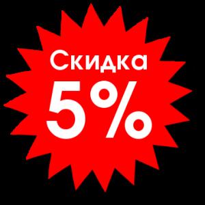 Междугороднее такси ТУР - 5% при заказе онлайн