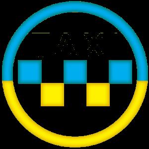 Междугороднее такси ТУР - лого