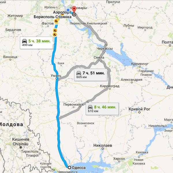 Такси Одесса - Аэропорт Борисполь