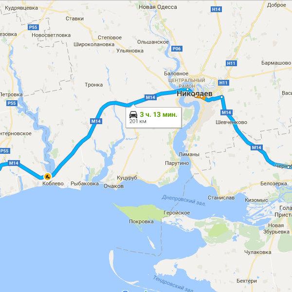 Такси Одесса - Херсон
