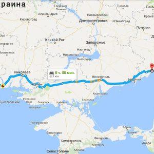 Такси Одесса - Мариуполь