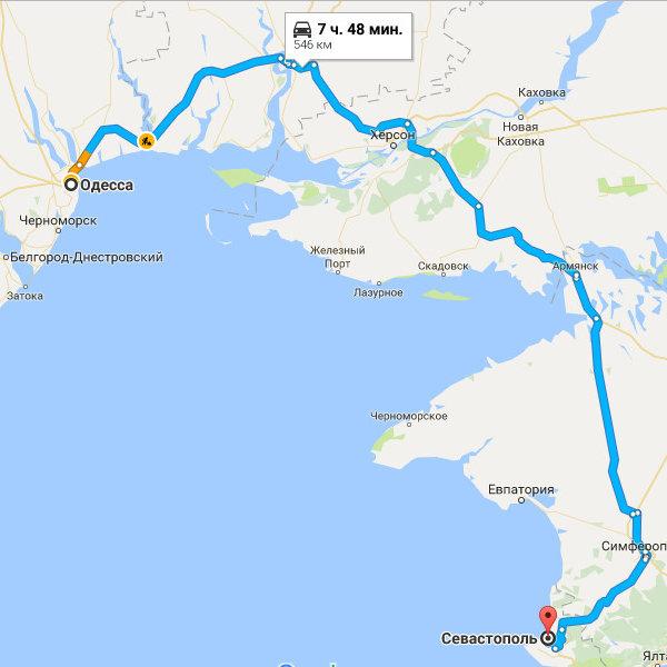 Такси Одесса - Севастополь