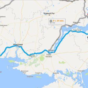 Такси Одесса - Запорожье