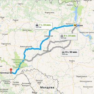 Такси Киев Черновцы 530 км
