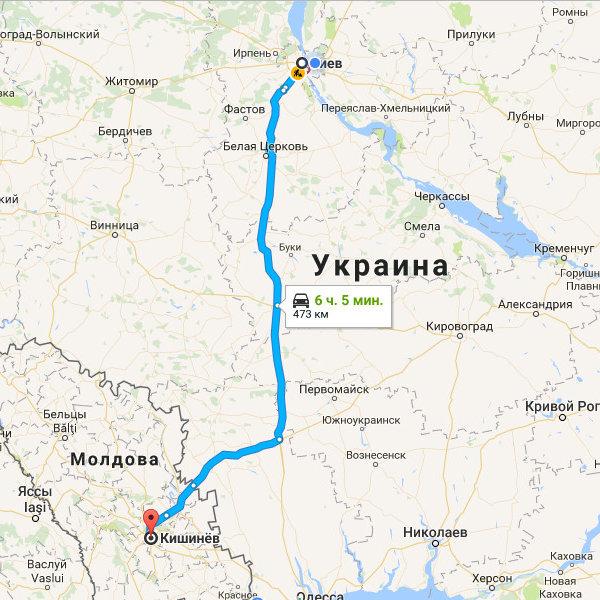 Междугороднее такси ТУР Такси Киев Кишинев 473 км