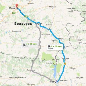Такси Киев Минск 586км