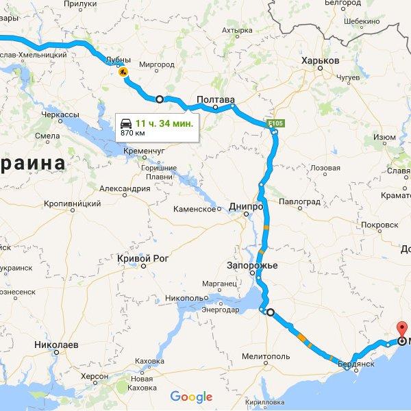 Такси Киев - Мариуполь